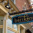 The Boriken Restaurant: Mt. Morris, NY 14510