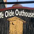 Ye Olde Outhouse: Mount Morris, NY