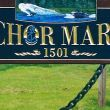 Anchor Marine: Grand Island, NY
