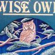 Wise Owl Gift Shoppe, Alberta Canada