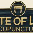 Gate of Life: Buffalo, NY