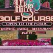 Terry Hills Gold Course: Batavia, NY