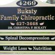 Bukaty Family Chiropractic: Hamburg, NY
