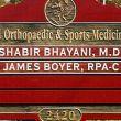 Bradford Orthopedic: Bradford, PA