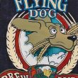 Flying Dog Brew Pub: Frederick, MD
