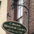 Cohocton Historical Society: Cohocton, NY