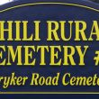 Chili Rural Cemetery: Chili, NY