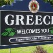 Town of Greece: Greece, NY